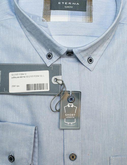 Хлопковая голубая рубашка 100% хлопок