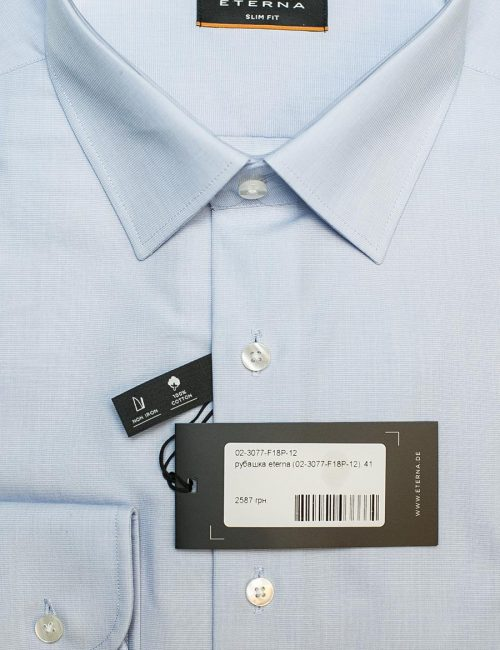 Однотонная голубая slim fit рубашка 100% хлопок