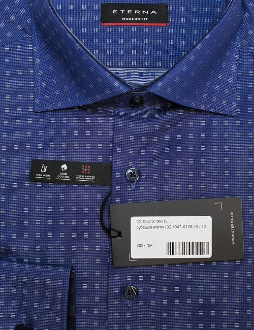 Темно-синяя мужская рубашка стандартного кроя 100% хлопок