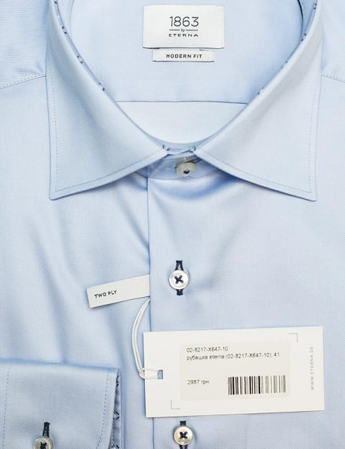 Голубая modern fit рубашка премим класса two ply 100% хлопок
