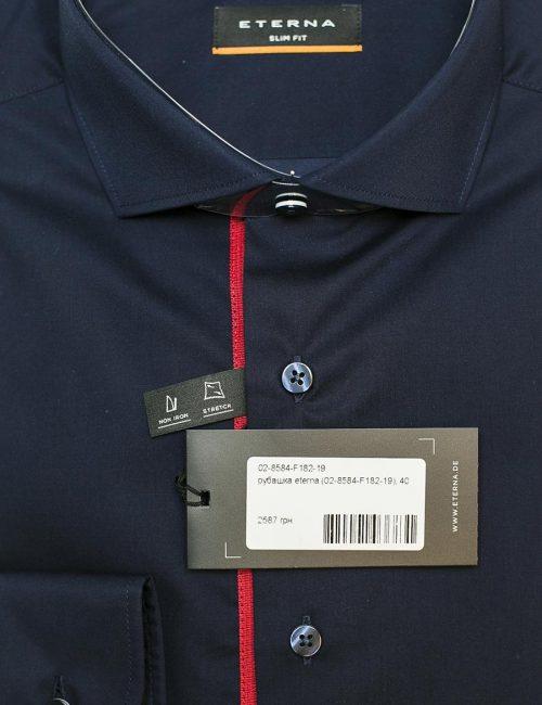 Приталенная рубашка стретчевая синяя Стретч