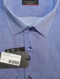 Классическая синяя рубашка с коротким рукавом 100% хлопок