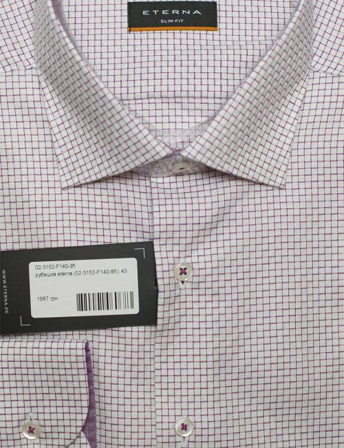Рубашка приталенная в клетку с длинным укавом на пуговицах 100% хлопок