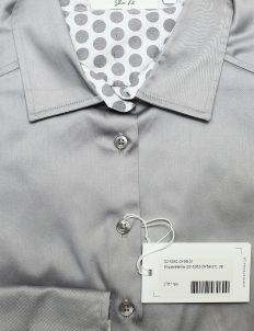 Серая блуза Slim Fit с длинным рукавом на пуговицах 97% хлопок 3% эластан