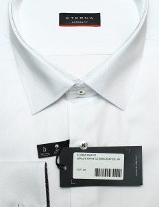 Белая хлопковая рубашка Modern Fit 100% хлопок