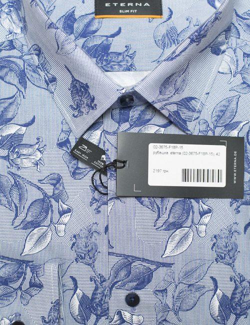Мужская рубашка с принтом голубая приталенная 100% хлопок