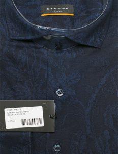 Рубашка синяя мужская Slim Fit с принтом 100% хлопок