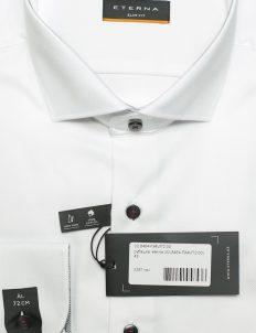 Белая рубашка с длинным рукавом приталенная 100% хлопок