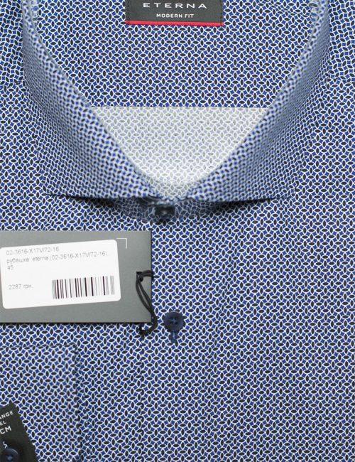 Голубая мужская рубашка с принтом длинный рукав 100% хлопок