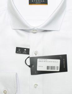 Белая мужская рубашка хлопок с длинным рукавом 100% хлопок