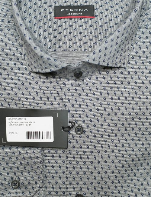 Рубашка трикотаж серая с принтом 100% хлопок